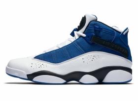 Jordan 6 Rings