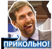 :dirk: