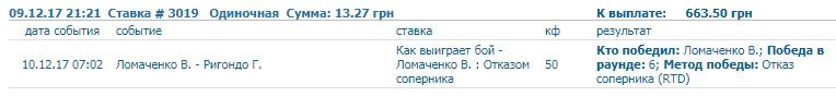 Вася.jpg
