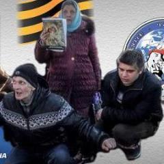 ПравославиеГоловногоМозга