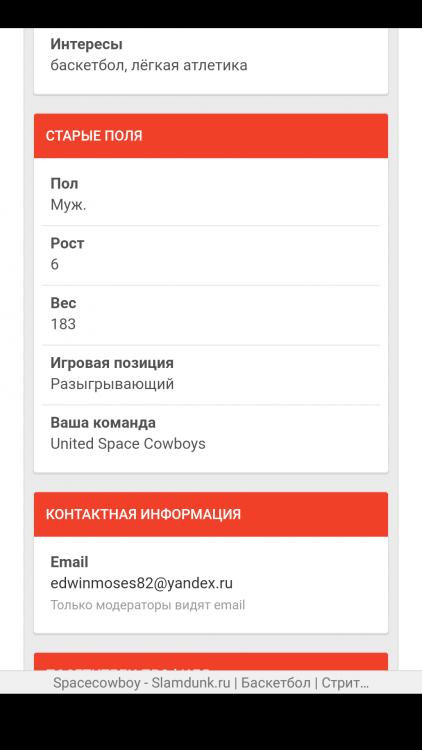 Screenshot_20181106-151227.png