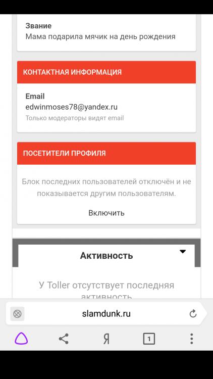 Screenshot_20181107-214354.png