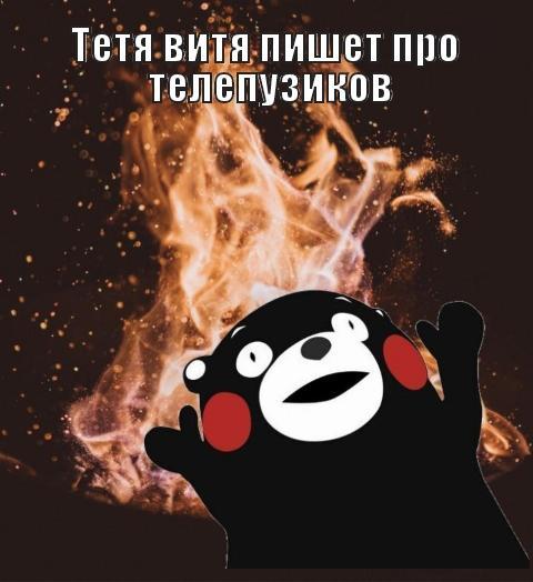 my-awesome-meme.jpeg