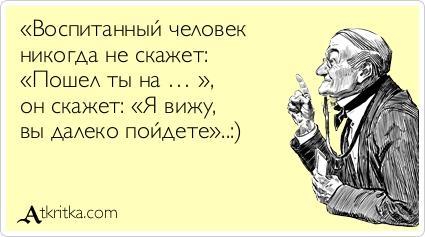atkritka_1370260227_618.jpg