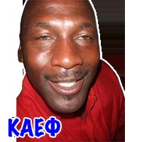 :kaef: