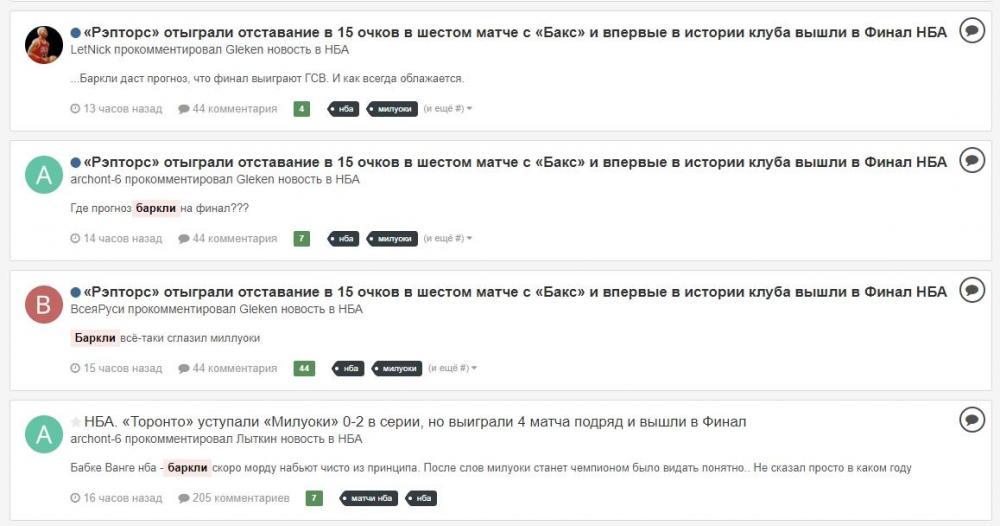 Screenshot_1.thumb.jpg.2072c927d27ed9b2d22abbfa1a8de672.jpg