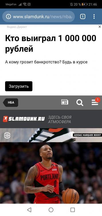 Screenshot_20190630_214610_com.android.chrome.jpg