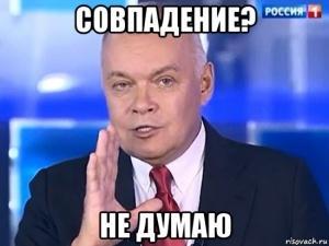 300px-Kiselyov-2014_66401280_orig_.jpeg.jpg