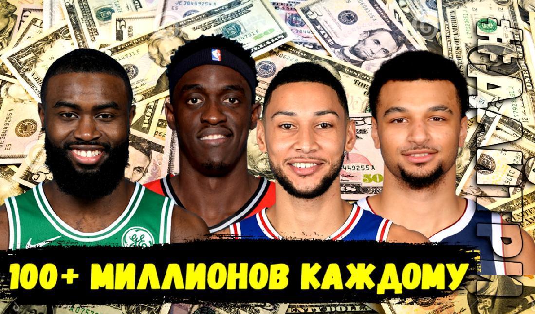 """ТОП ИГРОКОВ, которые после контракта """"новичка"""" подписали максималку"""