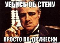 krestnyy-otec_40641002_orig_.jpeg