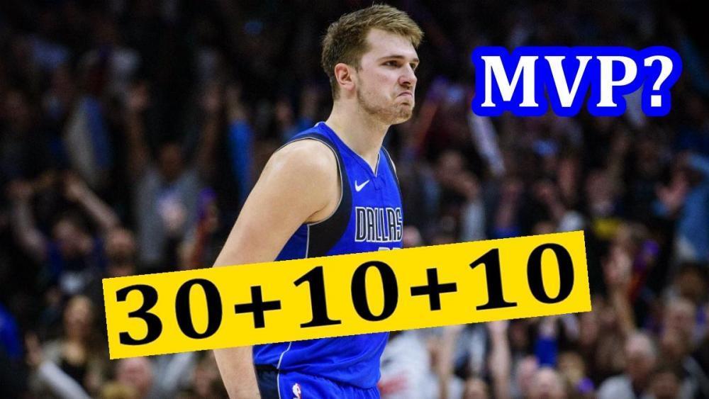 ЛУКА ДОНЧИЧ ЛУЧШИЙ ИГРОК НБА ПРЯМО СЕЙЧАС?