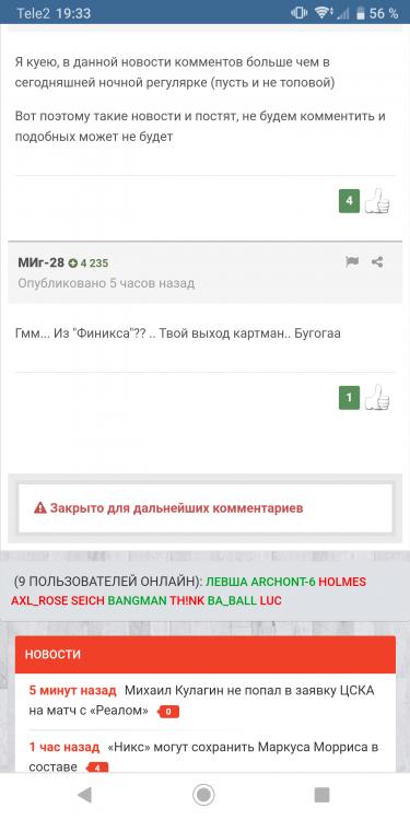 Screenshot_20200114-193353.png