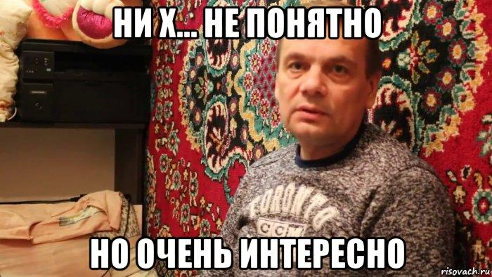 302611100_risovach.ru(1).jpg.1a5312b6df84be142a71d8034ba958ee.jpg