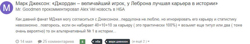 Opera Снимок_2020-05-21_213422_www.slamdunk.ru.png