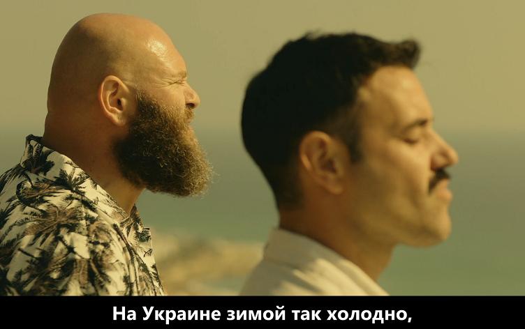 укр2.png