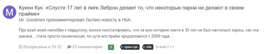Opera Снимок_2020-05-21_213221_www.slamdunk.ru.png