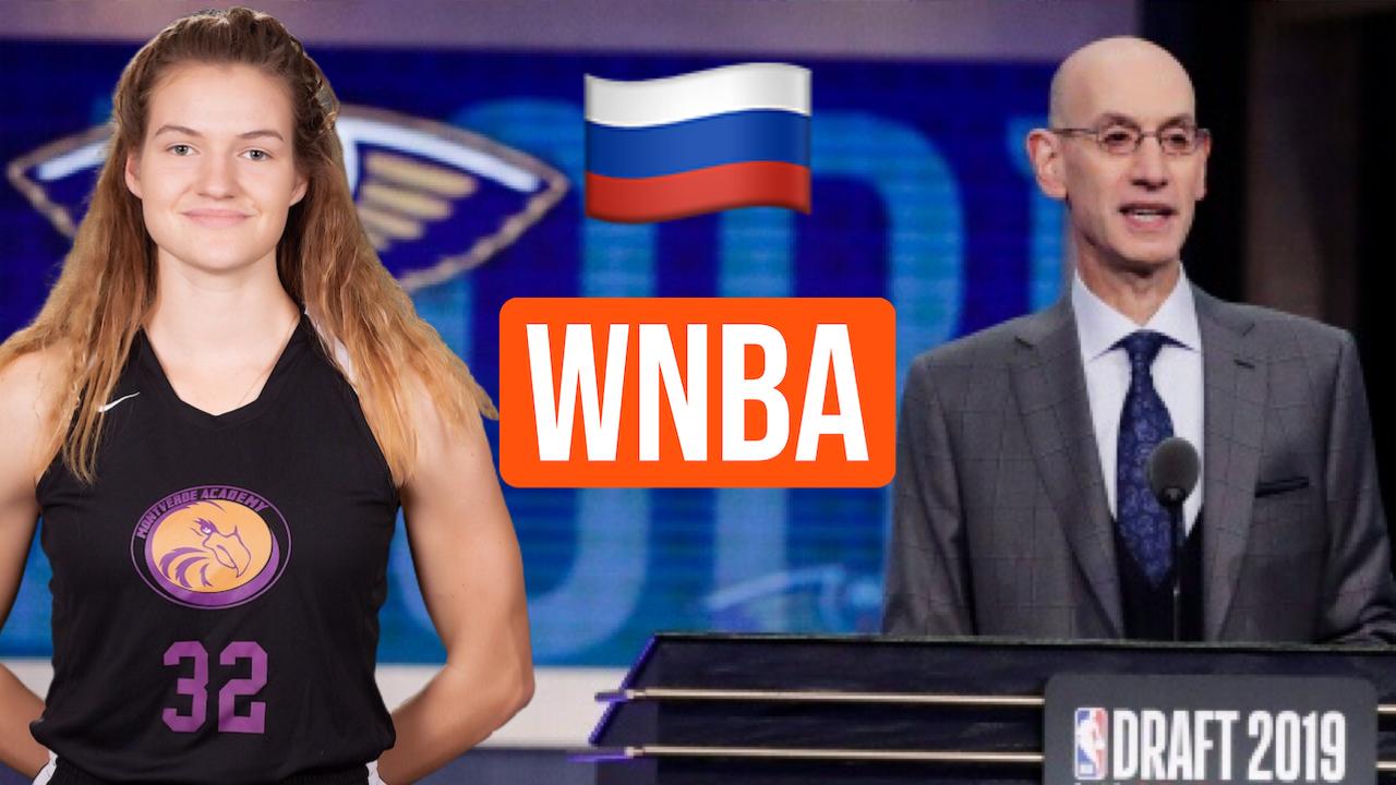 Следующий русский в WNBA