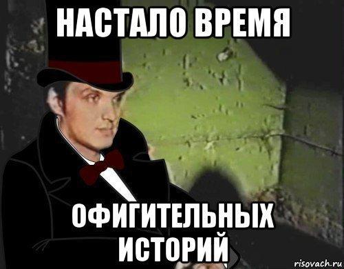 istorii_165403078_orig_.jpg