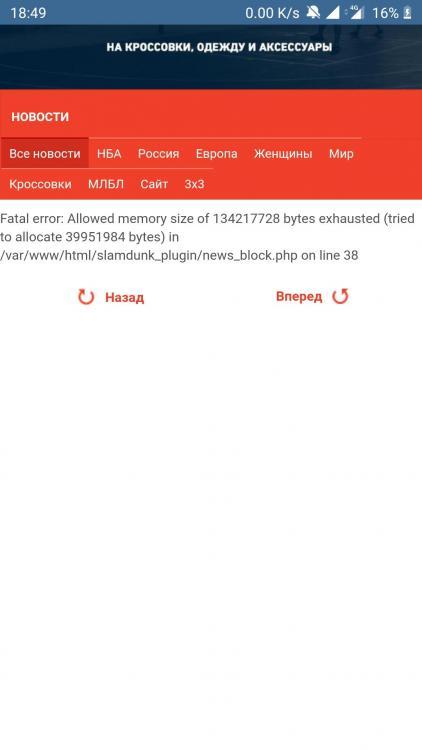 Screenshot_20200707-184919.jpg