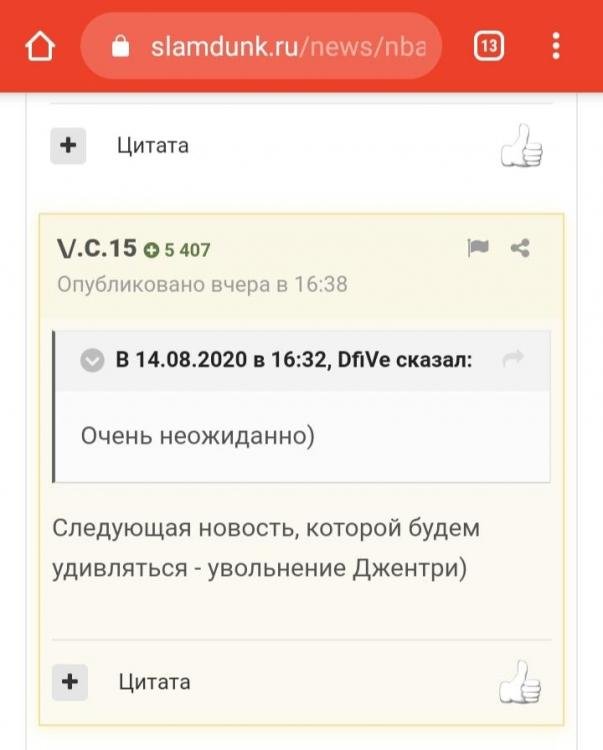 IMG_20200815_192932.jpg