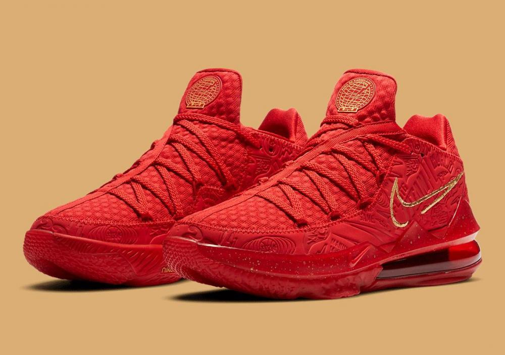 Nike-LeBron-17-Low-Titan-CD5008-600-6.jpg