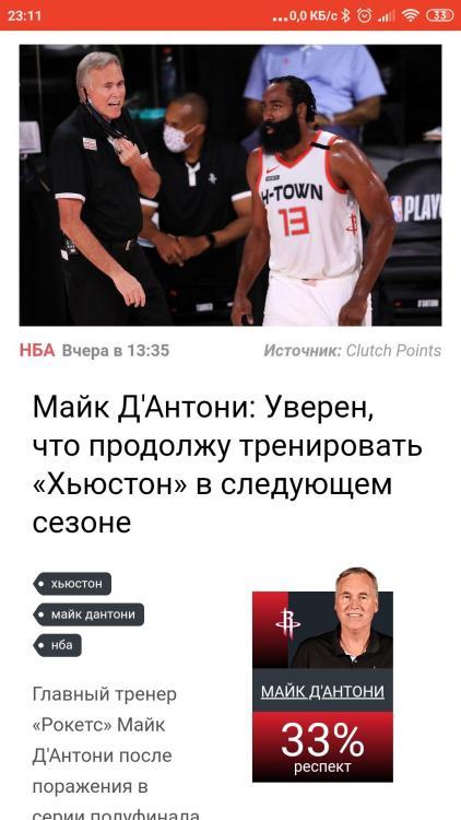 Screenshot_2020-09-14-23-11-35-344_com.android.chrome.jpg