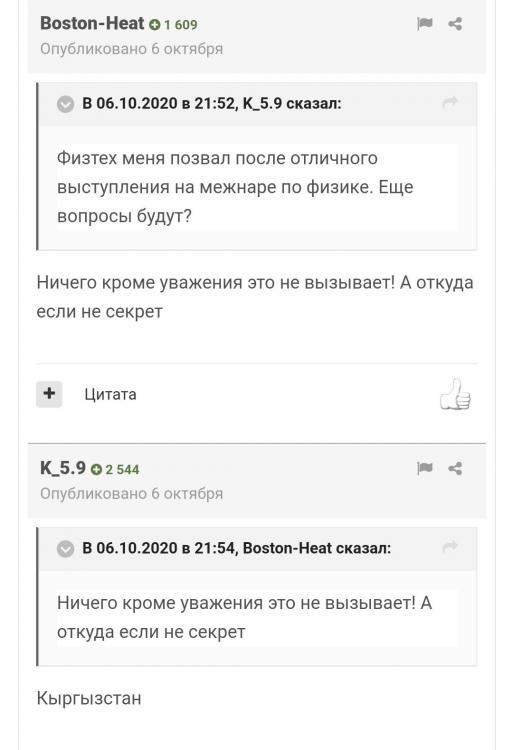 Screenshot_20201013-151627831_1.jpg